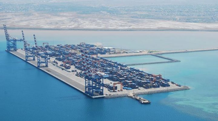 5. Port of Djibouti (DJJIB)