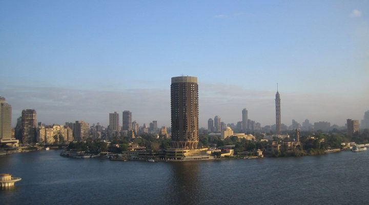 Cairo, Egypt - Africa City View